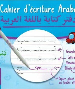 Cahier ardoise d'écriture arabe-0