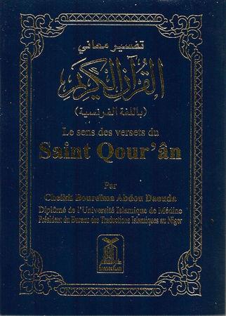 le sens des versets du coran saint quran (8.5x12 cm)-0