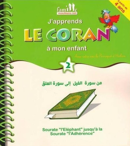 J'apprends le Coran à mon enfant - Tome 2-0