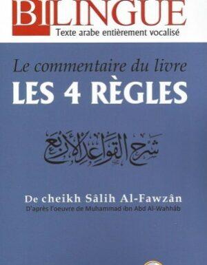 """Le commentaire du livre """" Les 4 règles """"-0"""