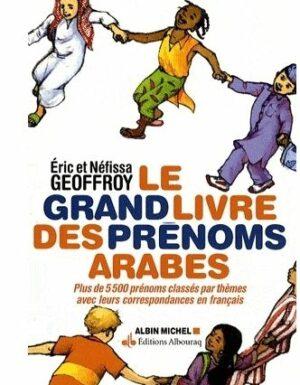 Le grand livre des prénoms arabes-0