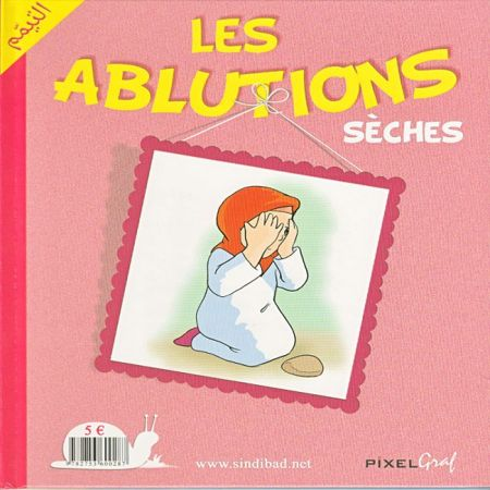 Les ablutions-0