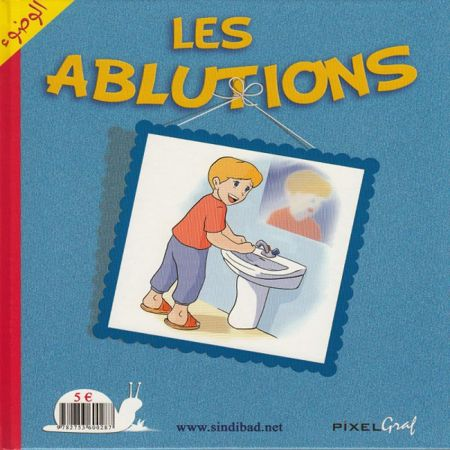 Les ablutions-7952
