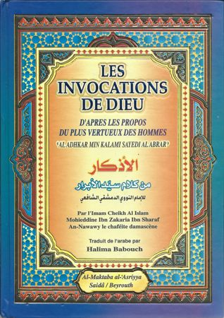 Les invocations de Dieu d'après les propos du plus vertueux des hommes -de l'imam An-Nawawi--0
