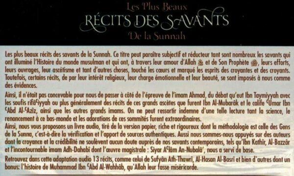 Les plus beaux récits des savants de la sunnah CD MP3 - Islam audio-7930