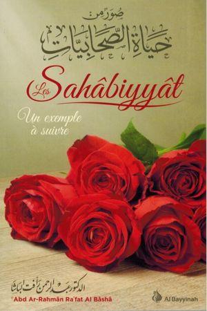 Les Sahâbiyyât un exemple à suivre - Ra'fat AL-Basha-0
