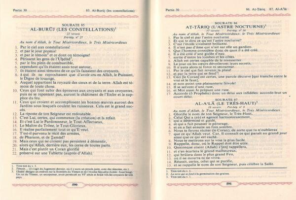 le coran traduction française du sens de ses verset - fr - 11x14 cm-7970
