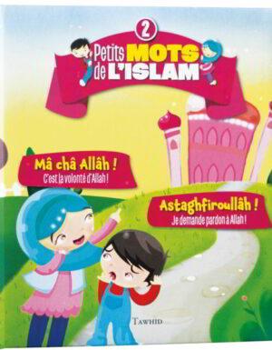 Petits mots de l'islam N°2 Mâ châ Allâh ! Astaghfiroullâh !