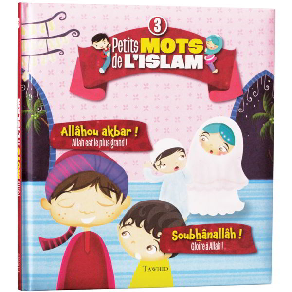 Petits mots de l'islam N°3 Allâhou akbar ! Soubhânallâh !-0