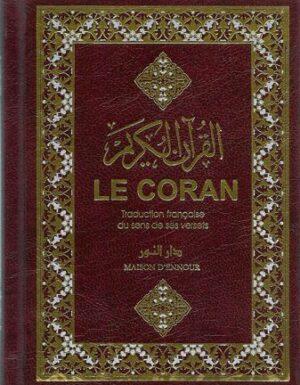le coran traduction française du sens de ses verset – fr – 11×14 cm