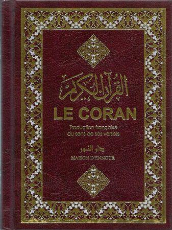 le coran traduction française du sens de ses verset - fr - 11x14 cm-0
