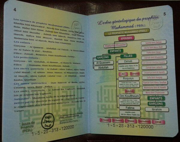 Le Livret de famille ou Passeport du Prophète version fraçaise-8171