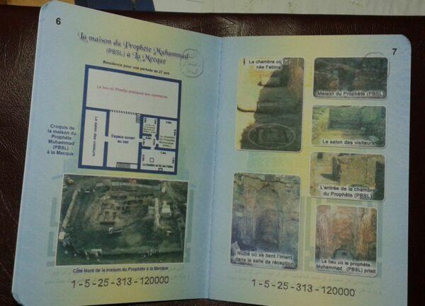 Le Livret de famille ou Passeport du Prophète version fraçaise-8172
