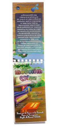 Mouslim Quizz – Junior-8102