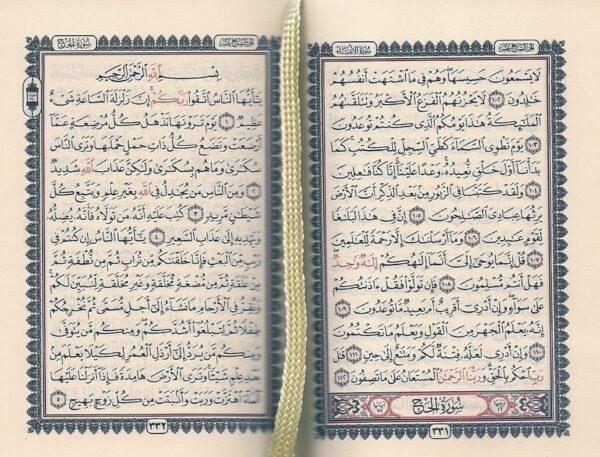 Le Saint Coran arabe- Lecture Hafs - Format poche avec fermeture éclair-8225