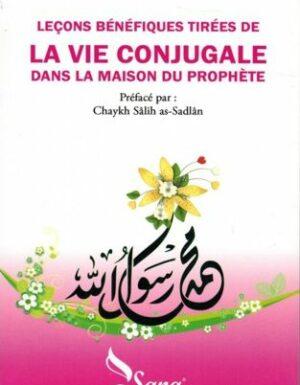 Leçons bénéfiques tirées de la vie conjugale dans la maison du prophète-0
