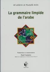 La grammaire limpide de l'arabe-0