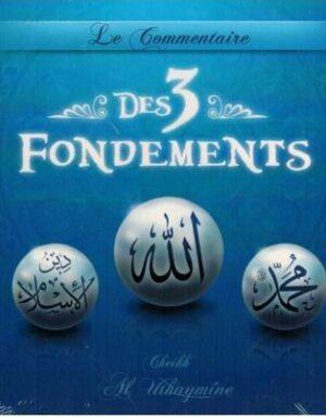 Le commentaire des 3 fondements MP3 - Islam audio-0