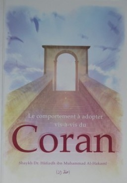 Le comportement à adopter vis à vis du Coran-0
