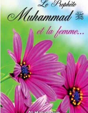 Le Prophète Muhammad et la femme-0