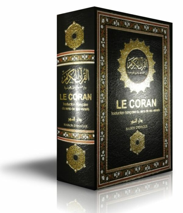 le coran traduction française du sens de ses verset - ar/fr - 11x14x4 cm (Noir)-0
