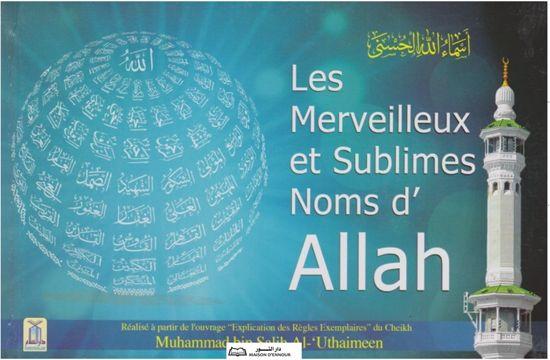 Les merveilleux et noms sublimes d'Allah-0