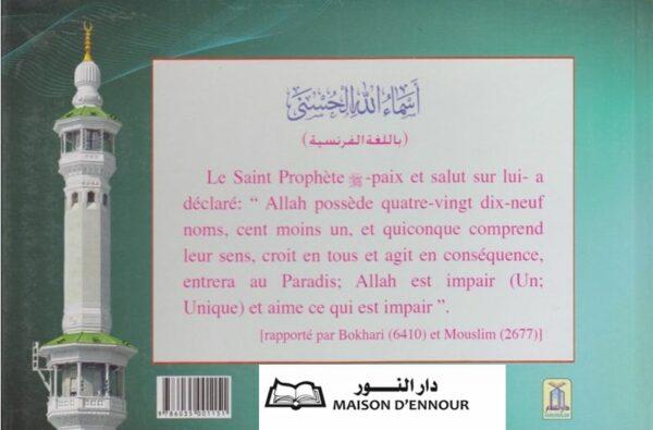 Les merveilleux et noms sublimes d'Allah-8131
