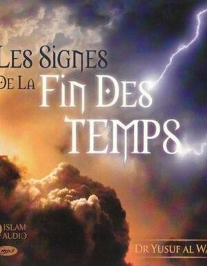 Les Signes de la Fin des Temps - Dr Yusuf Al Wabil - CD MP3-0