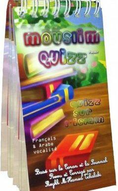 Mouslim Quizz – Junior