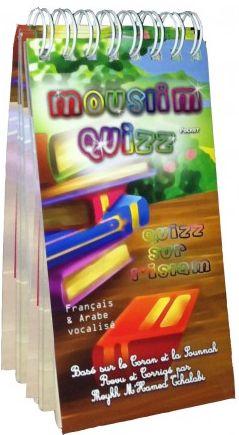 Mouslim Quizz – Junior-0
