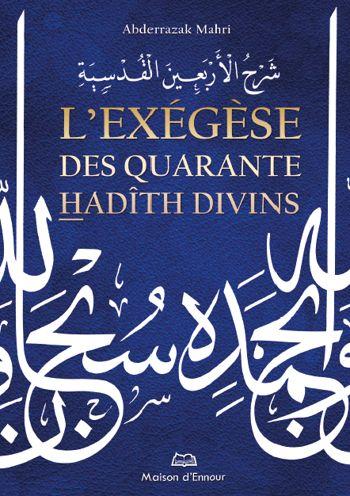 L'exégèse des quarante hadith divins-0