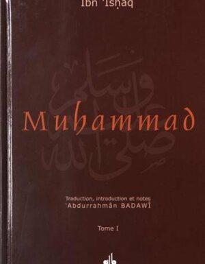 Muhammad  – 2 Volumes