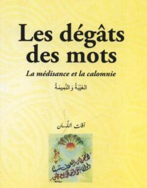 Les dégâts des mots de Abou Hamid Al-Ghazali Iqra-0