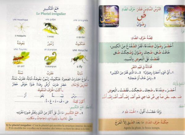 Initaiation à la langue arabe - N° 2 مبادئ اللغة العربية-8242