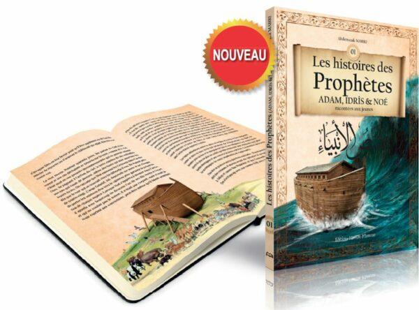Les histoires des Prophètes (ADAM, IDRÎS & NOÉ) racontées aux jeunes-0