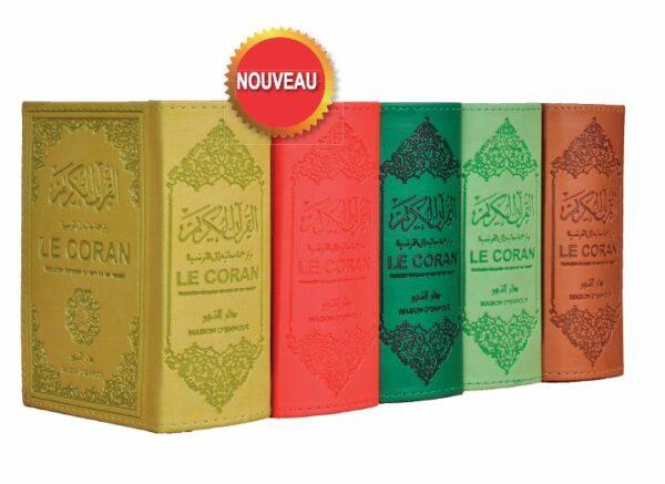 Le Saint Coran et la traduction en langue française du sens de ses versets (AR/FR) 10x14 cm-0