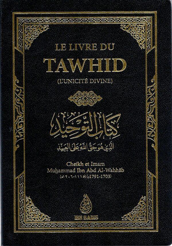 le livre du tawhid-0