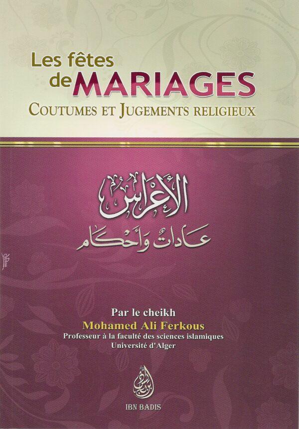 les fêtes de mariages-0