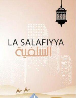 La salafiyya