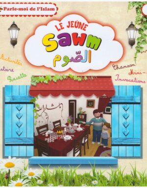 Le jeûne (sawm)-0