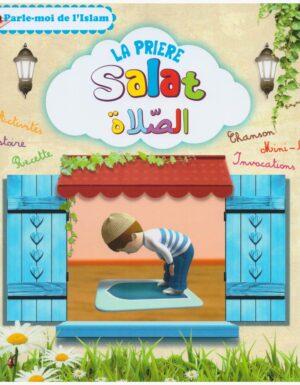 La prière (Salat)-0