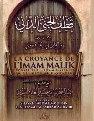 La Croyance de l'Imam Malik Exposée par l'Imam Malikite Ibn Zayd Al Qayrawani-0