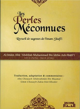 Les perles méconnues - recueil de sagesses de l'imam Shafi'i-0