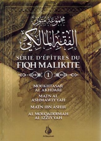 Série d'épîtres du Fiqh Mâlikite-0