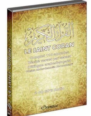 Le Saint Coran Complet Bilingue - Récité verset par verset en arabe et en français (114 sourates - 2 CD MP3)-0