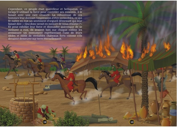 """Les récits des prophètes à la lumière du Coran et de la Sunna : Histoire de """"Houd"""" (Hûd)-8445"""
