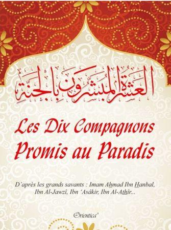 Les Dix Compagnons Promis au Paradis - العشرة المبشوون بالجنة-0