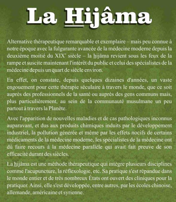 La Hijâma, une thérapie ancestrale miraculeuse-8431