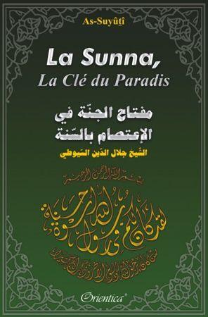 La Sunna, La clé du Paradis-0