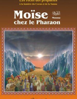 Les récits des prophètes à la lumière du Coran et de la Sunna : Histoire de «Moïse chez le Pharaon»